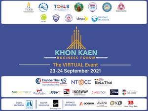 thumbnails Khon Kaen Business Forum - Online