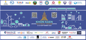 thumbnails Postponed to September - Khon Kaen Business Forum